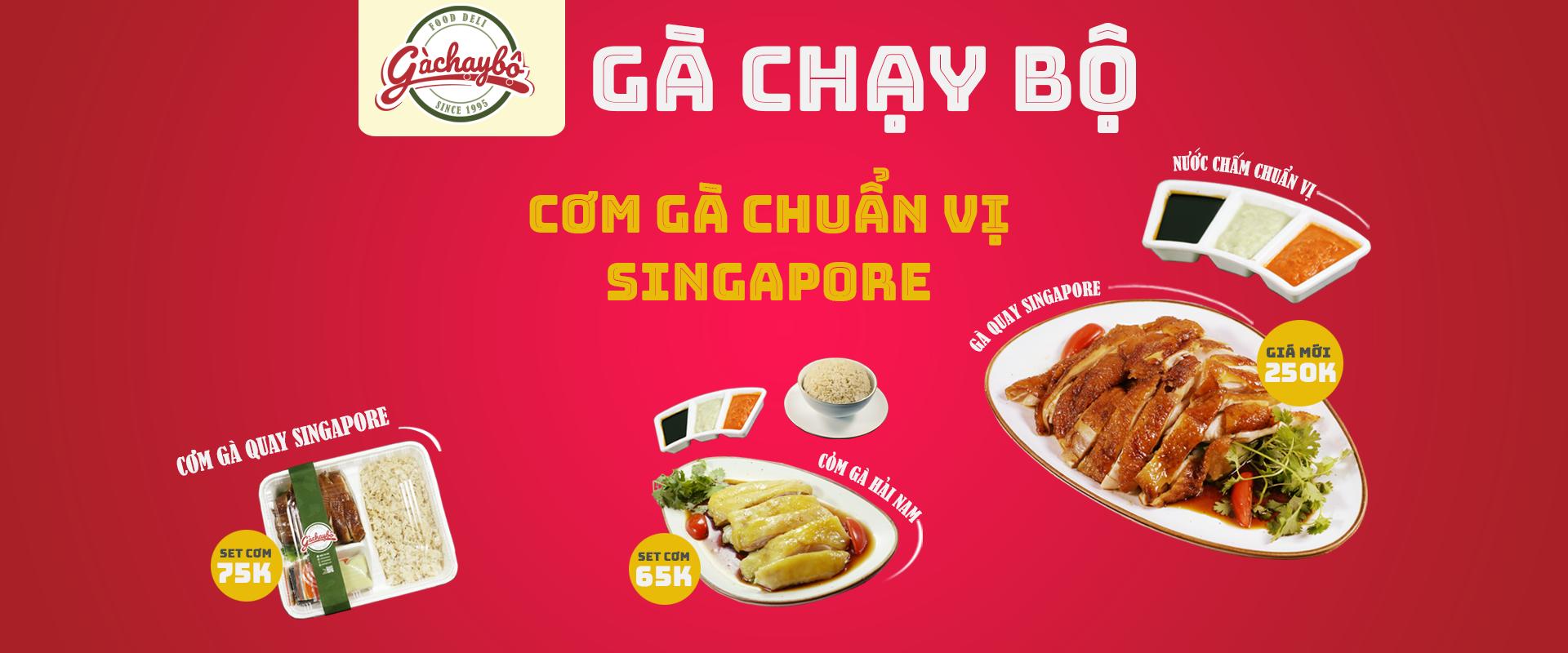 Gà chạy bộ - Cơm gà Singapore chính hiệu