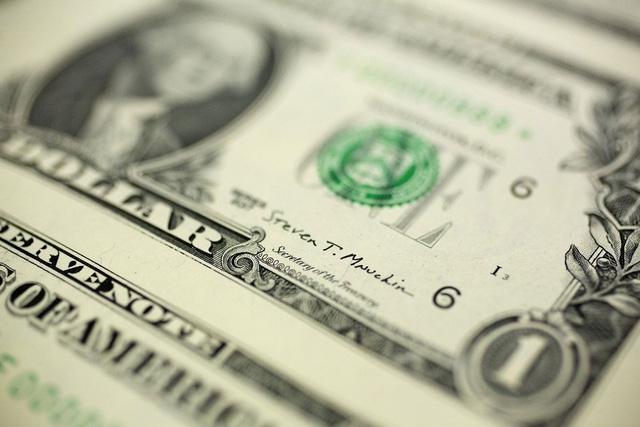 Tỷ giá USD hôm nay 26/10: USD tăng, nguy cơ lạm phát cao