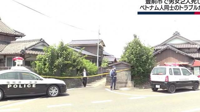 Vụ nam thanh niên bị đánh tử vong ở Nhật: Cảnh sát Nhật Bản thông báo truy tìm hung thủ gây án